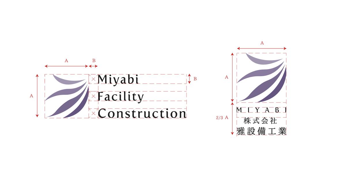Miyabi Facility Construction 02